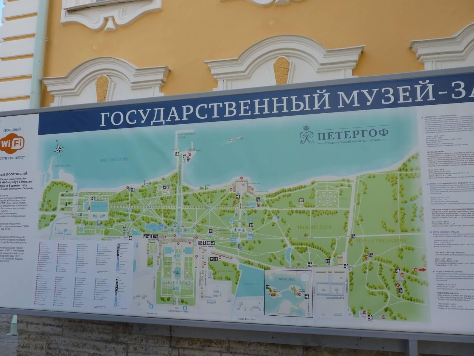 Mapa Peterhof São Petersburgo Rússia Mundo Indefinido
