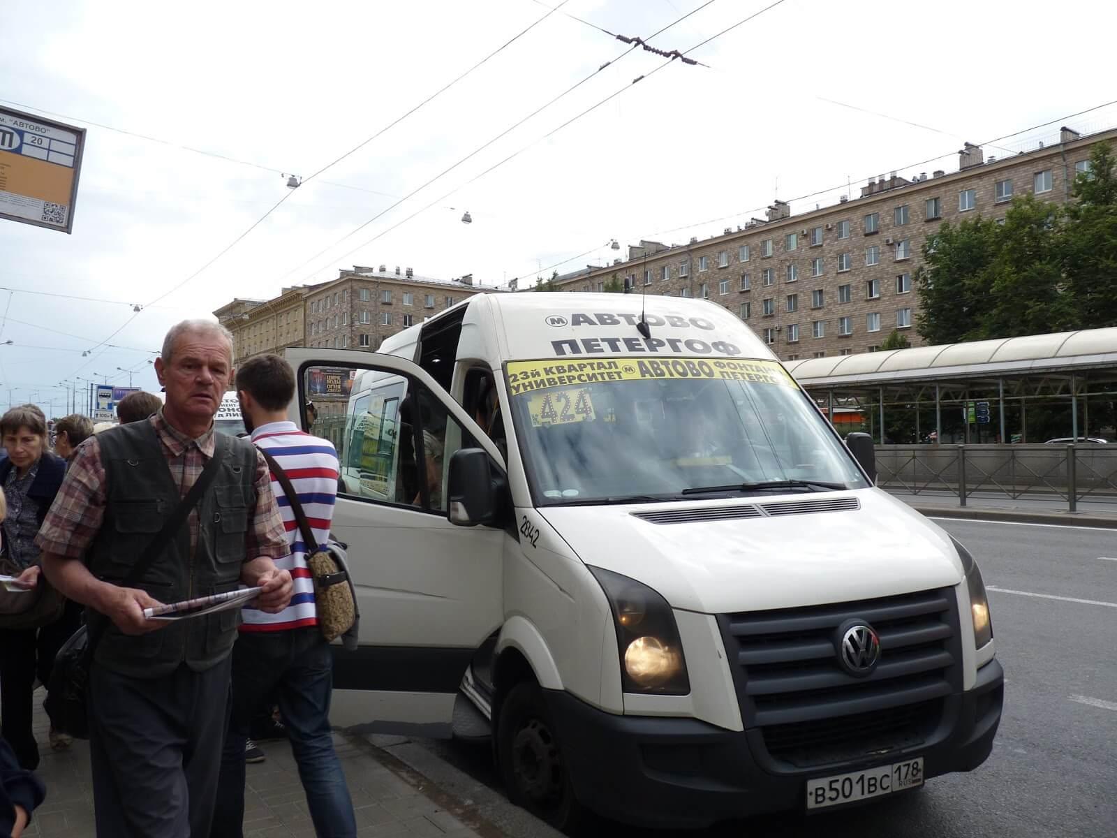 Marshrutka São Petersburgo Peterhof Rússia Mundo Indefinido