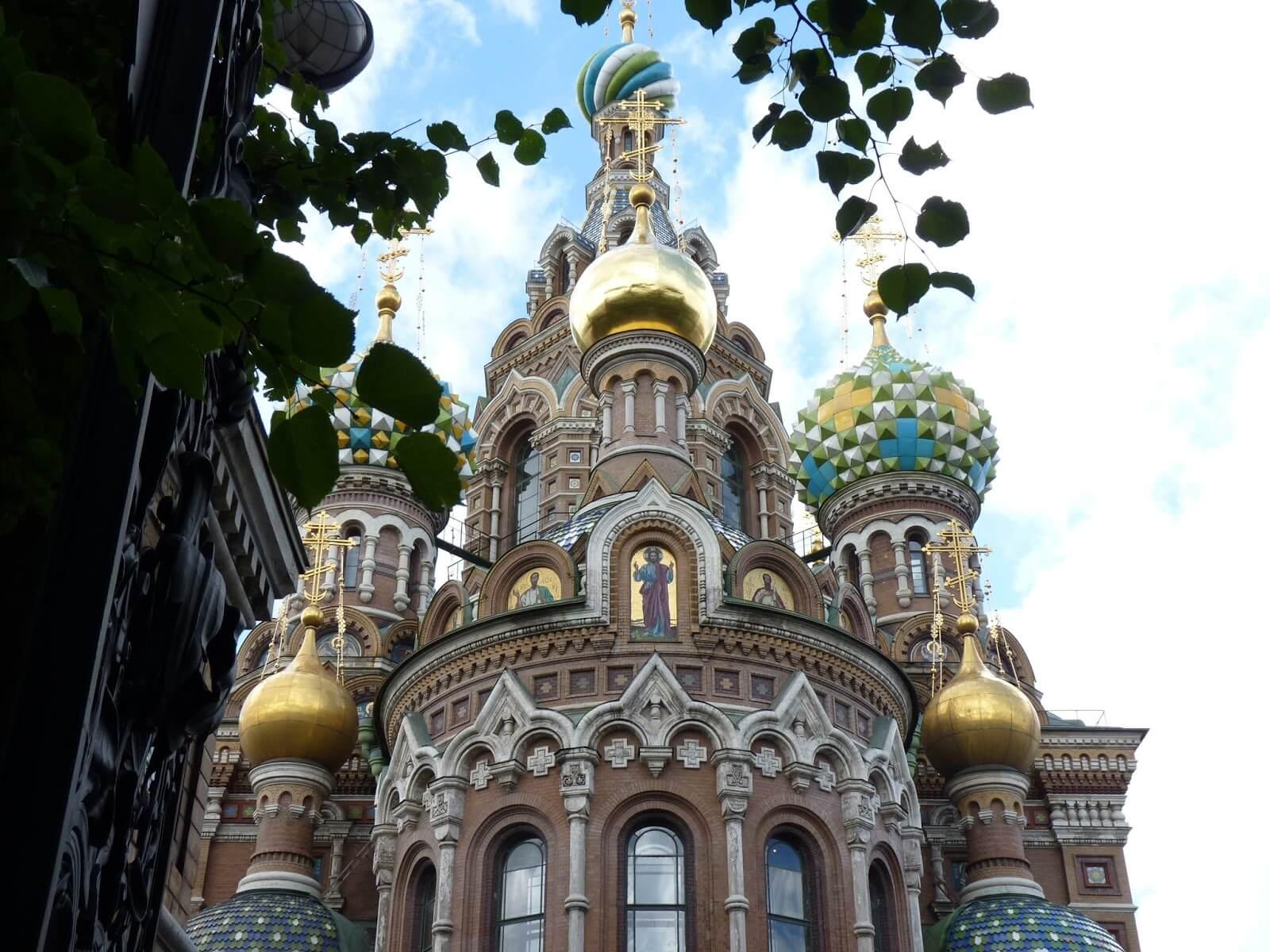 Catedral do Sangue Derramado lateral São Petersburgo Rússia Mundo Indefinido