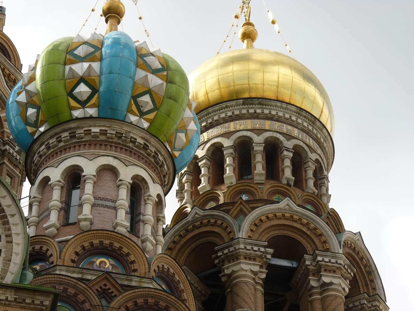 Catedral do Sangue Derramado pormenor cupulas São Petersburgo Rússia Mundo Indefinido