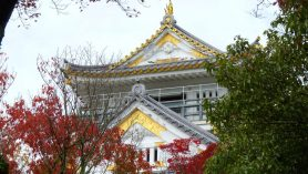 Gifu Castelo frente Japão Mundo Indefinido