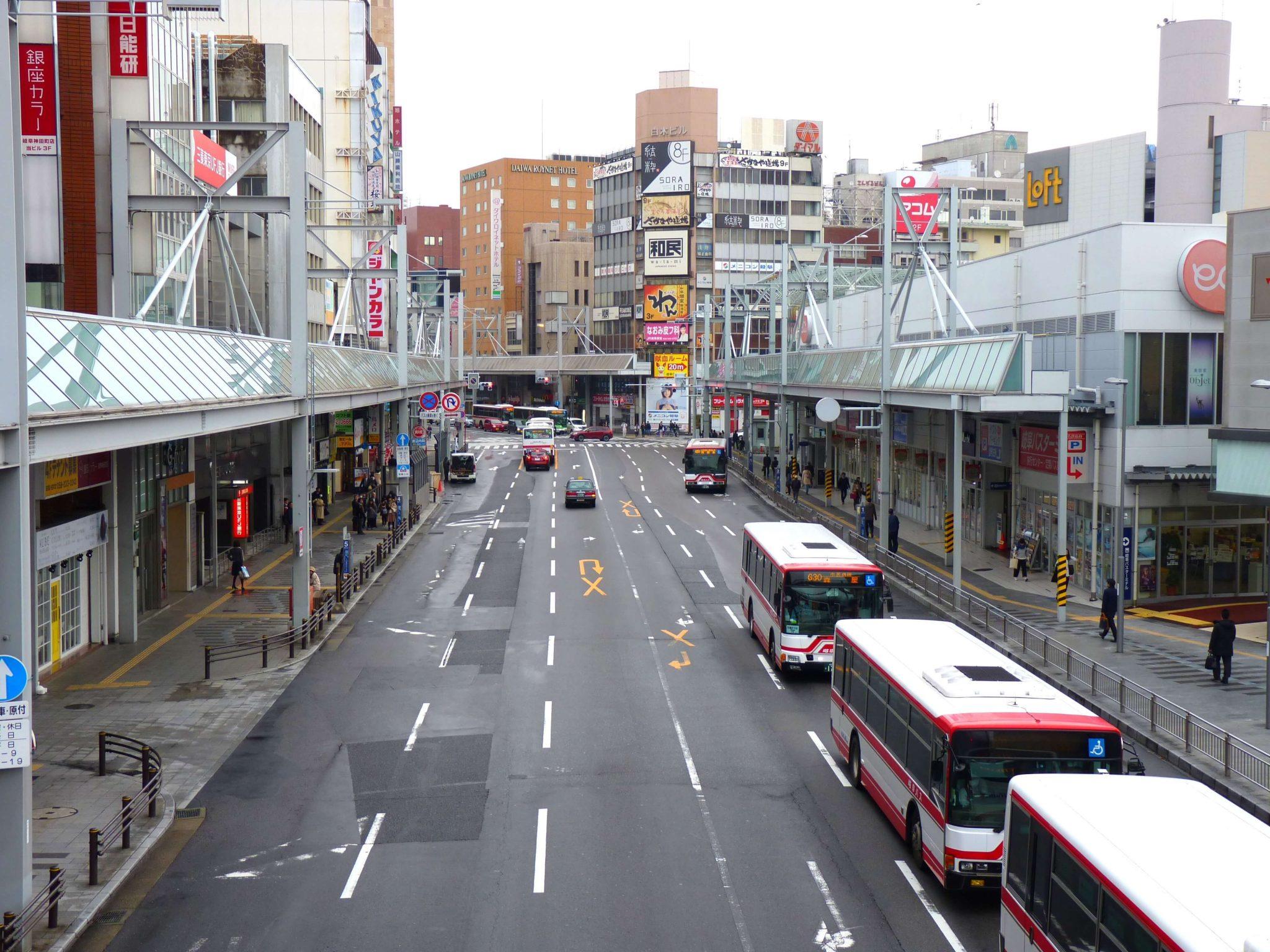 Gifu rua da estação Japão Mundo Indefinido