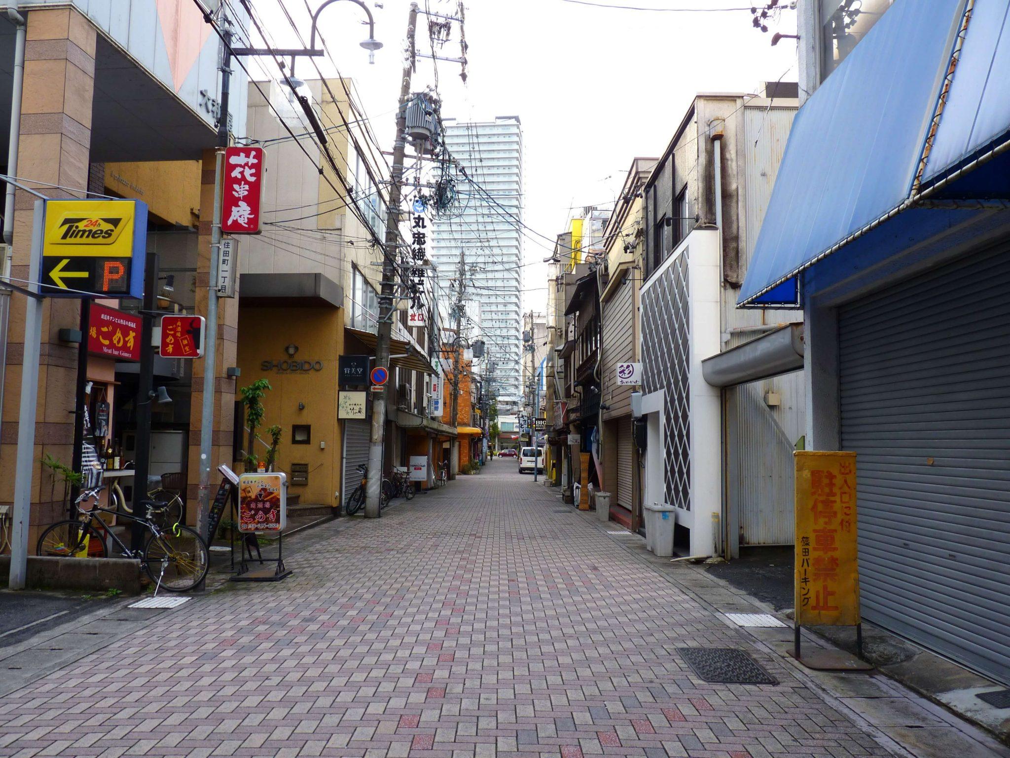Gifu ruas Japão Mundo Indefinido
