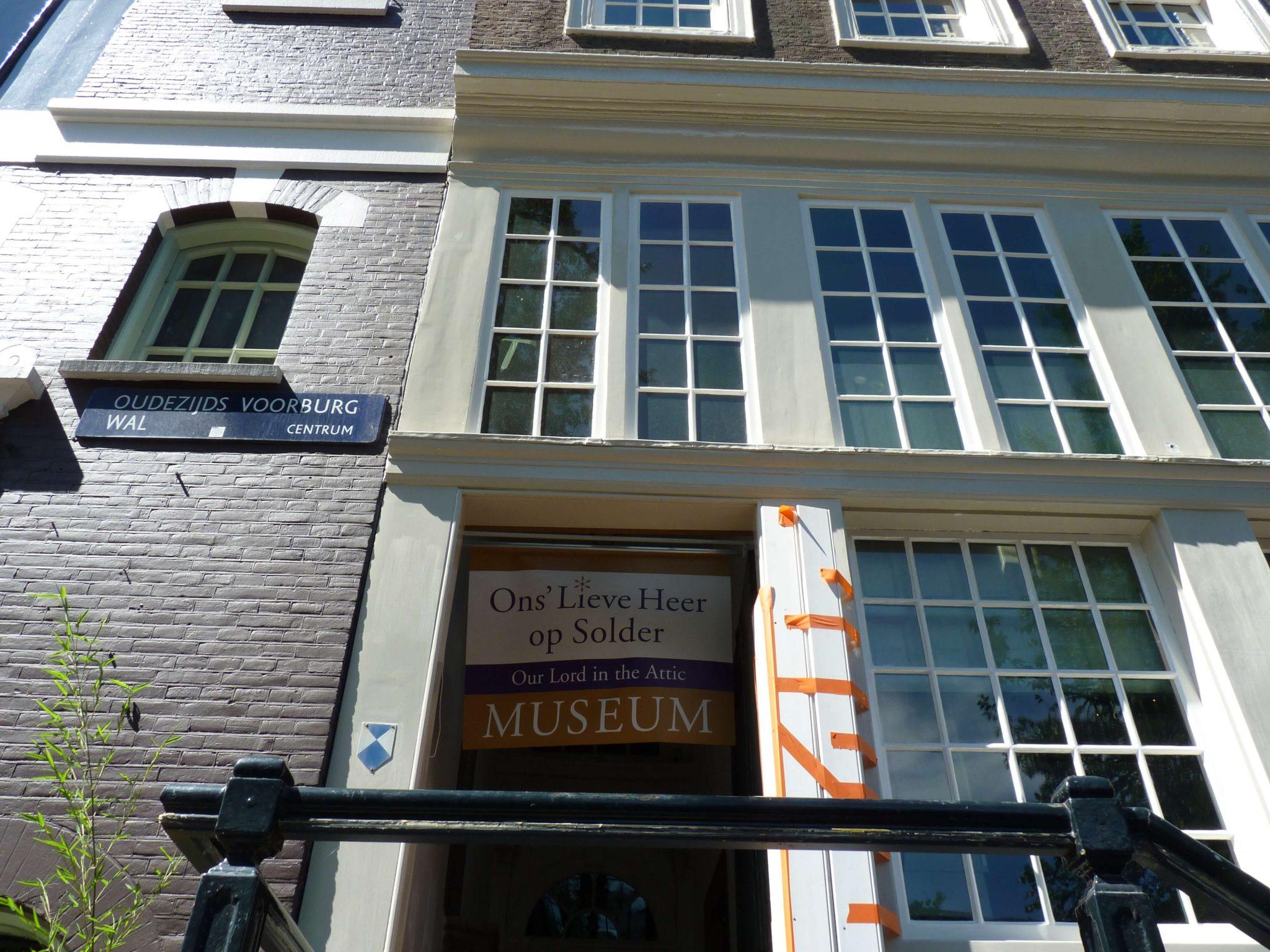 Igreja de Nosso Senhor do Sótão entrada Amesterdão Países Baixos Mundo Indefinido