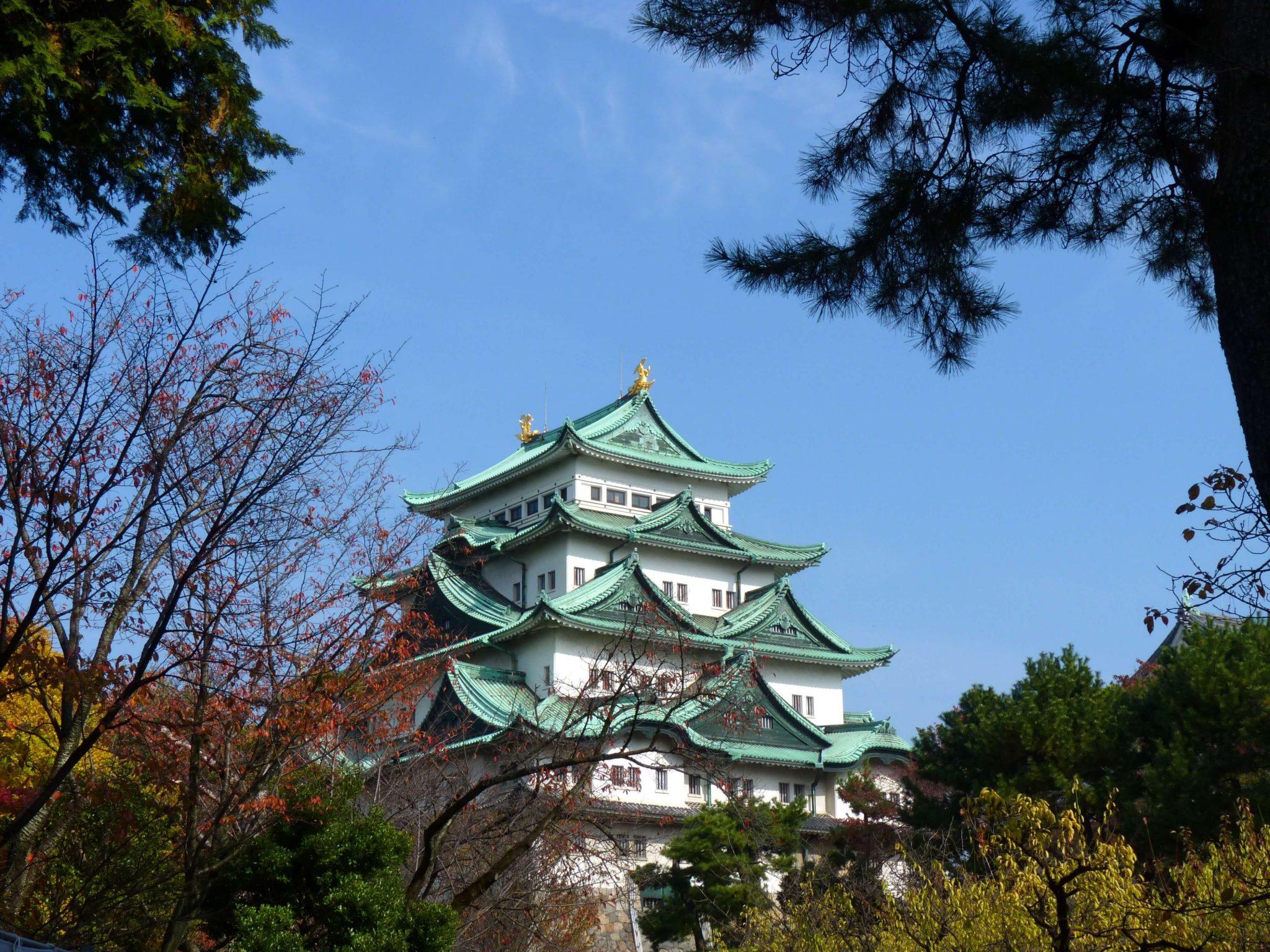 Nagoya Castelo 01 Japão Mundo Indefinido