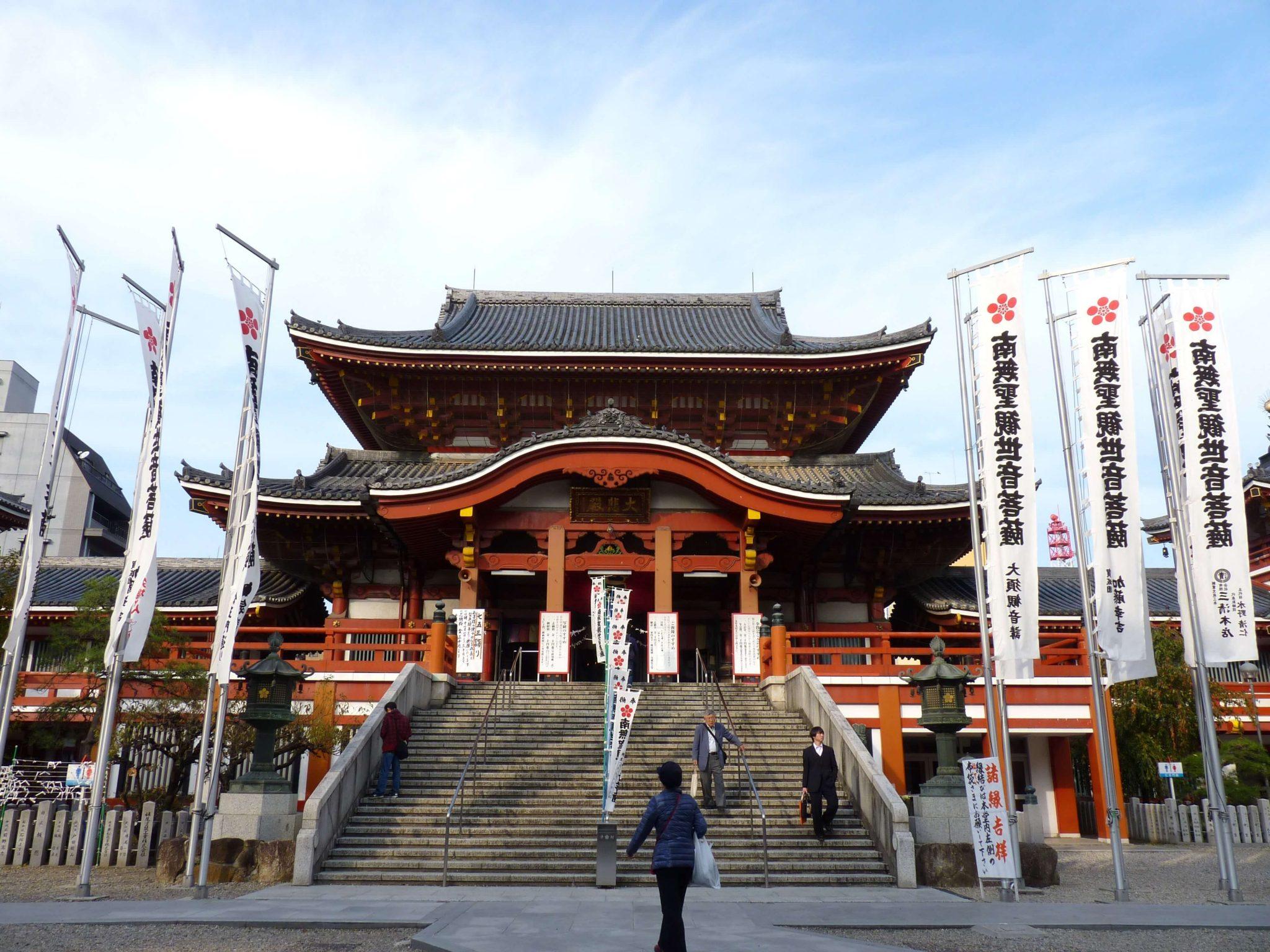 Nagoya templo Japão Mundo Indefinido