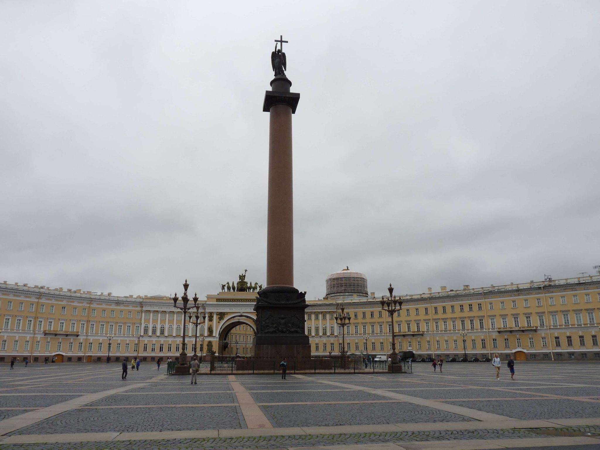 Edifício do Estado Maior exterior São Petersburgo Rússia Mundo Indefinido
