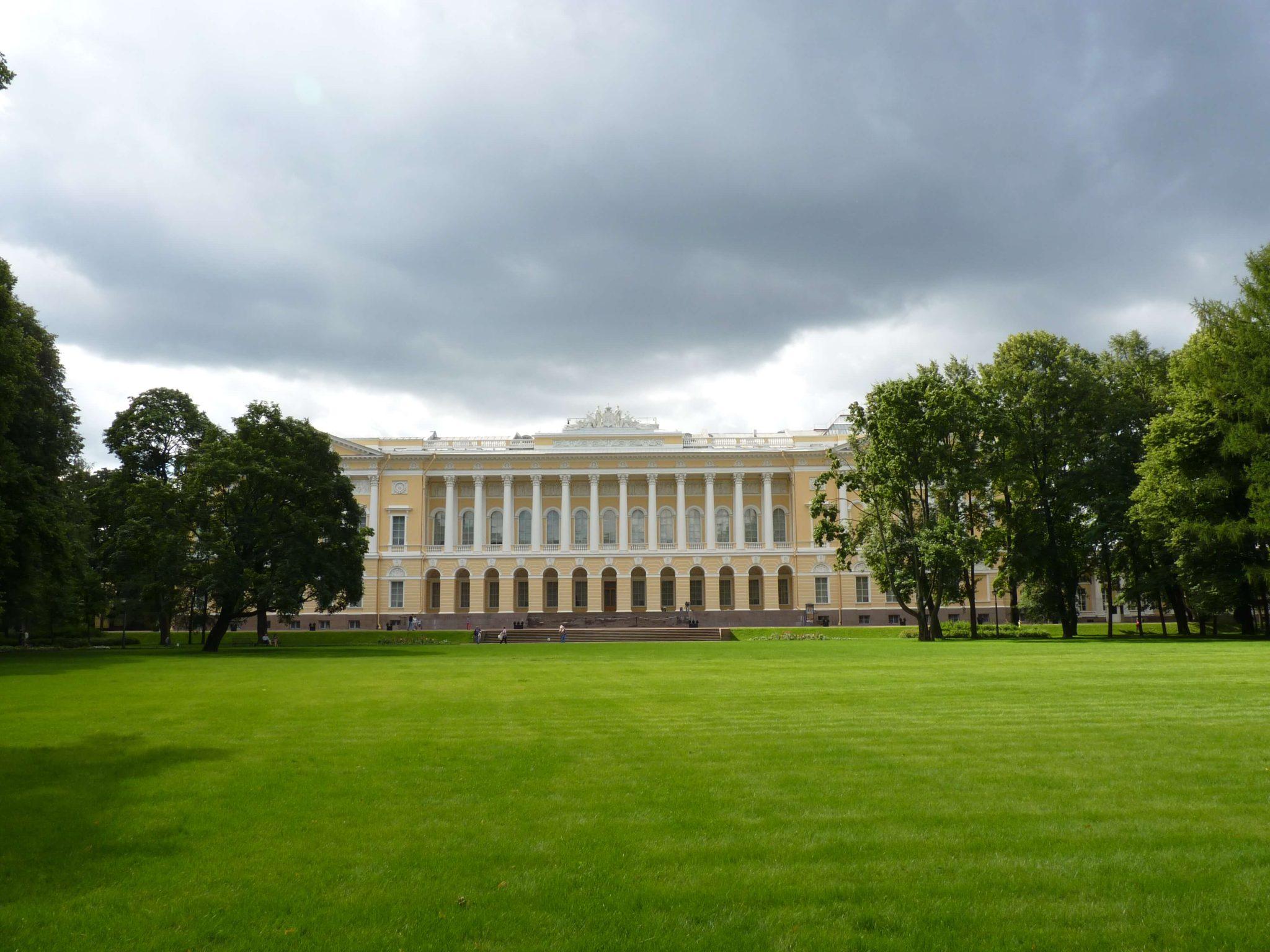 Museu Russo São Petersburgo Rússia Mundo Indefinido