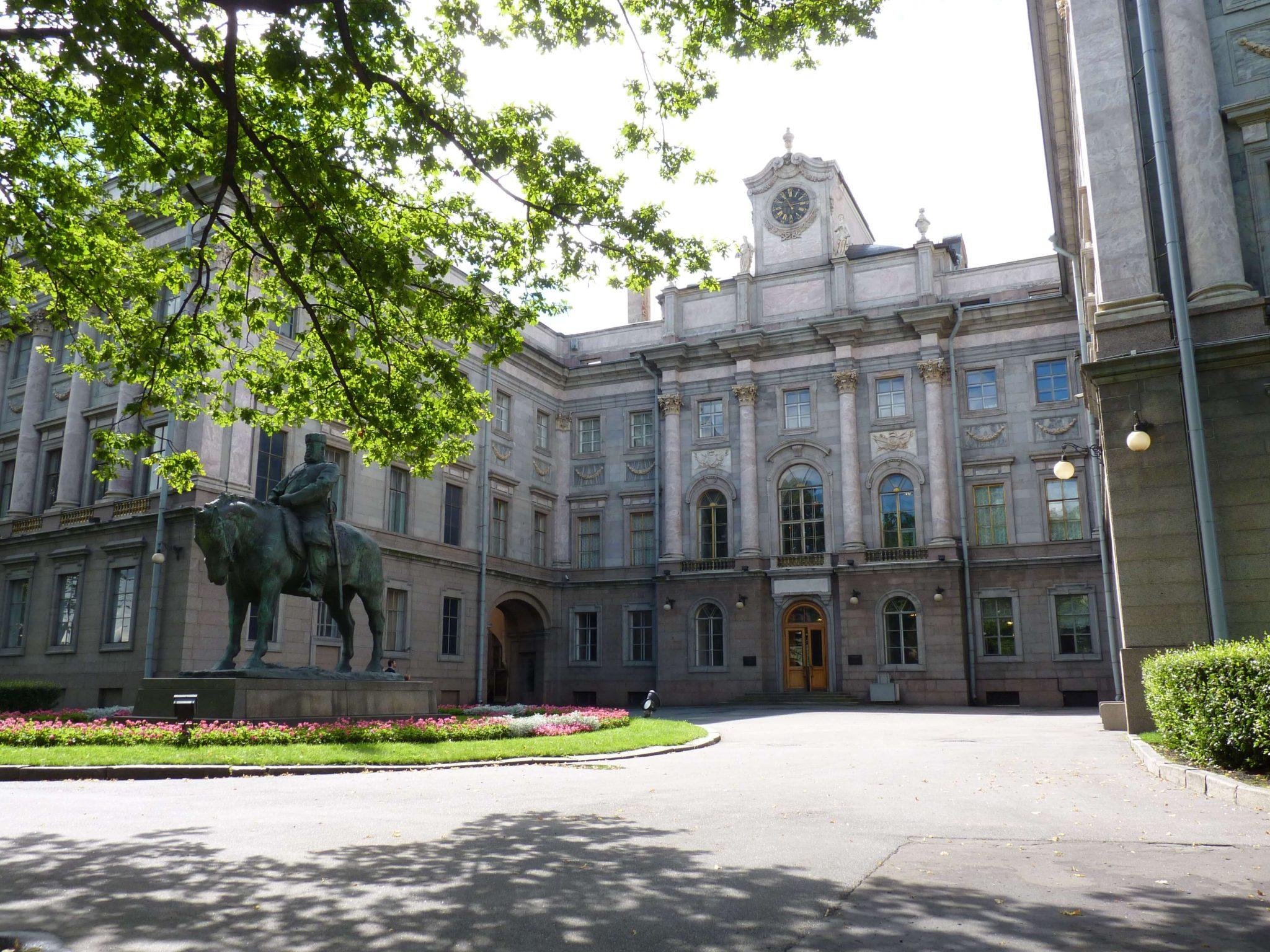 Palácio de Mármore exterior São Petersburgo Rússia Mundo Indefinido