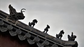 Pequim China Mundo Indefinido